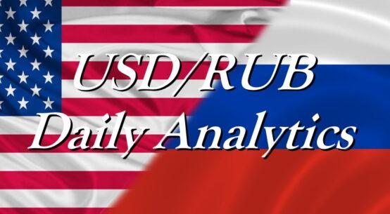 Доллар/рубль - Волновой анализ