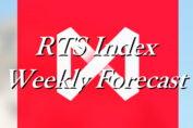 Индекс РТС - Волновой анализ